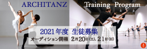 ARCHITANZ Training Program